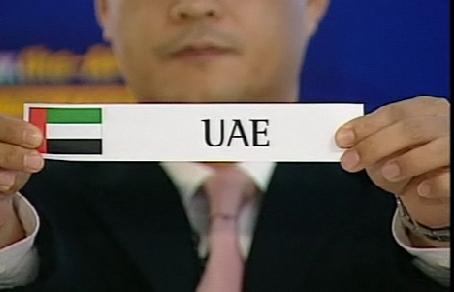 منتخبنا يواجه استراليا أوزبكستان والعراق 581501f40a.jpg