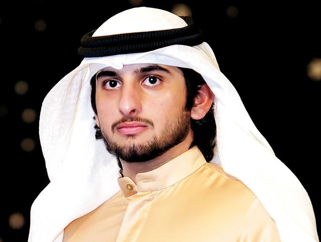 Hamdan bin mohammed al maktoum dating